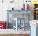 アンティーク調のデスク ブルー ナチュラル ホワイト カフェ テーブル セージ 幅91cm パイン材のカント...