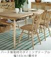 ダイニングテーブル バーチ 無垢材 幅140cm 棚付き 食卓テーブル Logie(ロジー) and g(アンジー) 送料無料