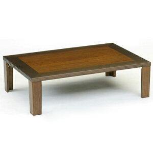 折りたたみ リビング テーブル センター ビコール