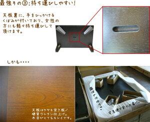 [送料無料]日本製、折れ脚軽量/国産のリビングテーブル木製/国産のセンターテーブル/カフェテーブル/長方形テーブル折れ脚座卓折り畳み座卓折り畳みテーブル折りたたみテーブル/折れ脚テーブル/100cm/120cm/135cm/150cm/ビコール