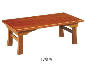 おれ脚テーブル120【ビコール】