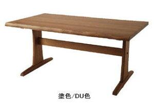 木かげダイニングテーブルFK312WP135x85(T字脚)