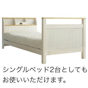 パイン材の2段ベッド/ベッドフレームMAM/bishakku(ビシャック)[送料無料]