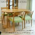 l[送料無料]ナラ無垢材・楕円形のダイニングテーブル5点セット クローバーSX