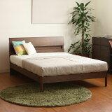 センベラ Sembella デミール ベッドフレーム スノコタイプ シングル セミダブル ダブル ウォールナット タモ アルダー材 コンセント付 棚付き