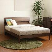 センベラ ベッドフレーム コンセント付 ベッド(ウォールナット)北欧・ドイツのセンベラ(Sembella)/シングル・セミダブル・ダブル/すのこベッド/ウッドスプリング/宮付き/コンセント付き/収納/棚付き「デミール」[送料無料]