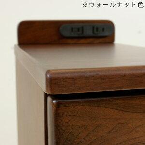ナイトテーブル薄型幅20cm/幅25cmコンセント付き木製(天然木無垢材無垢)北欧ベッドサイドチェスト(ナイトチェスト/サイドテーブル/ベッドサイドテーブル)[送料無料]