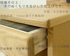幅20cm/25cm薄型ナイトテーブル