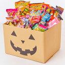 ハロウィン 駄菓子 詰め合わせ 90点入り ジャックオーランタン コスプレ お菓子 セット うまい棒 仮装 子供 Halloween プレゼント