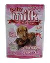 (株)ニチドウ ベビーミルク小型犬用 300g 犬用品 フード他 ドックフード{SK}