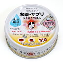 三洋食品(株) お薬サプリらくら...
