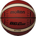 molten(モルテン) バスケットボール ボール MOLTEN BG200 FIBAスペシャルエディション 【オレンジ/アイボリー】 メンズ・レディース 男性用・女性用 B1G200S0J 橙 肌 {SK}
