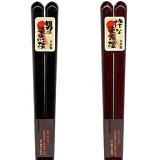 どっしり箸 染黒檀&染紫檀 23.5cm お箸 田中箸 ※