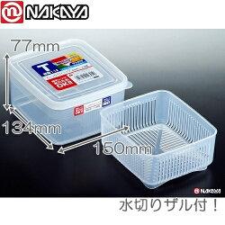 【ワンコインセレクション】ナカヤ化学しっかりパックT保存容器【RCP】