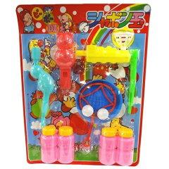 小鳥をデザインした吹き口も昭和レトロで楽しく遊べる。【なつかしのおもちゃ】ピーポー DXシ...