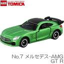 TOMICA(トミカ) No.7 メルセデス-AMG GT-R タカラトミー【RCP】