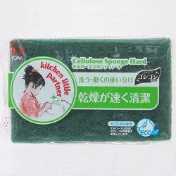 【Kitchenlittlepartner】KLPセルローススポンジハードソフト東和産業【RCP】