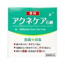 新アクネケア石けん 薬用 医薬部外品 固形石鹸 HYA-SAC クロバーコーポレーション