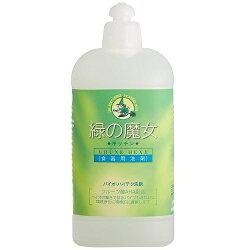 緑の魔女キッチン本体420mlミマスクリーンケア【RCP】
