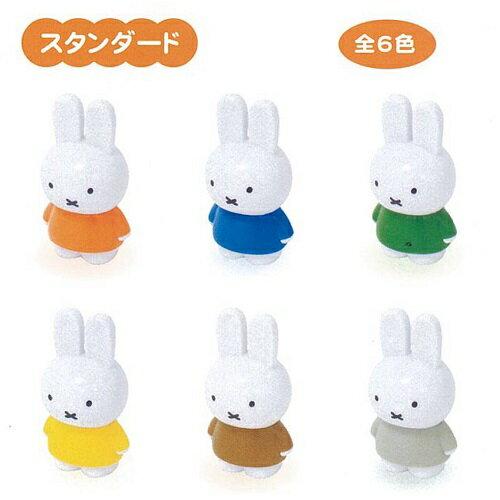 Miffy(ミッフィー) テトラフィビッツ マスコット ミニサイズ 全6色 スタンダードカラー シナップスジャパン