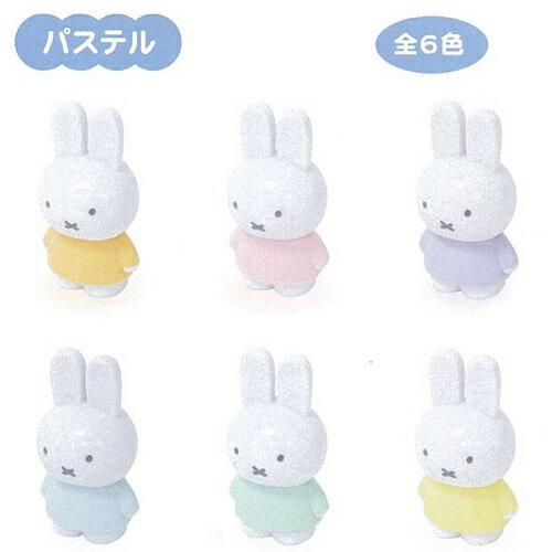 Miffy(ミッフィー) テトラフィビッツ マスコット ミニサイズ 全6色 パステルカラー シナップスジャパン
