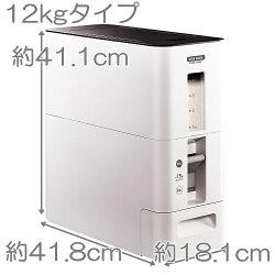 【送料無料!】S計量米びつ12kgライスボックスASVEL(アスベル)【RCP】