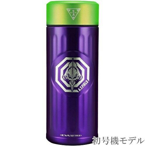 水筒・コップ, 大人用水筒・マグボトル QAHWA 420ml CB-JAPAN