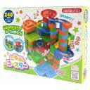 知育玩具!ころりんコースター 248pcs 池田工業社