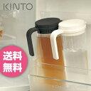 プラスチック製で安心。【着後レビューで送料無料】 KINTO(キントー) PLUG(プラグ) ウォ...