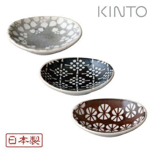 種種(シュシュ)箸置き KINTO(キントー) ※