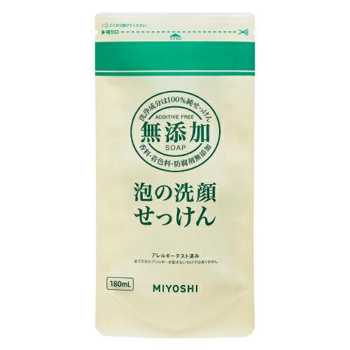 無添加 泡の洗顔せっけん / 詰替用 / 180ml