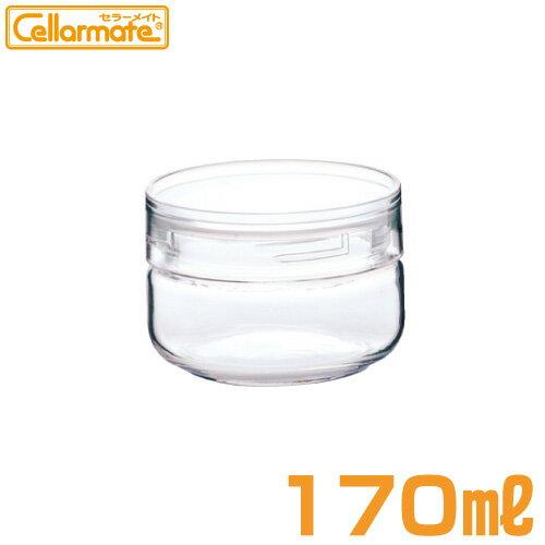 Cellarmate(セラーメイト)チャーミークリアー S3 #48 170ml 星硝
