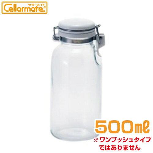 Cellarmate(セラーメイト)これは便利調味料びん 500ml 星硝