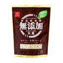 あまくない大麦フレーク×1袋・・・砂糖・食品添加物無添加の味わいです。