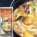 山梨の郷土料理「ほうとう」を試しちゃおう!味噌スープ付きでお土産にも最適!!【少量箱・お試し】あばれほうとう スープ付6袋 (約12食分)