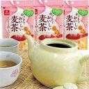 【国内産大麦100%】ホットでおいしい麦茶10袋 カップ1杯から飲みたい時に楽しめる♪ママにもベビーにもうれしいカフェインレス・ノンカロリー飲料!麦茶 むぎ茶 ムギ茶 ティーパック ティーバッグ