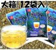 水出しでおいしい麦茶 12袋入【むぎ茶 ティーパック ムギ茶 ティーバッグ】ノンカロリー ノンカフェイン麦茶♪冬はホットで♪