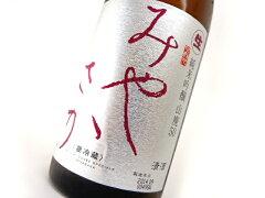 みやさか純米吟醸山廃50生 1.8L