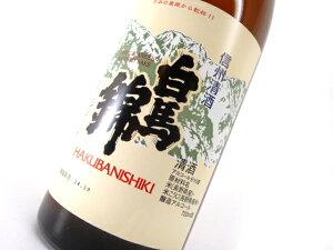 白馬錦 佳撰 1.8L