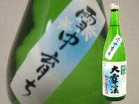 【クール発送】大雪渓特別純米無濾過生原酒雪中育ち720ml