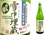 【クール発送】白馬錦雪中埋蔵純米吟醸1.8L