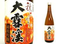 大雪渓秋上がり純米吟醸1.8L