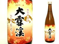 大雪渓特別純米酒ひやおろし720ml