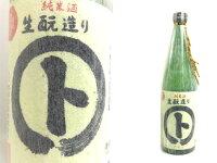 黒澤酒造生もと造り純米酒マルト720ml