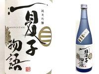 【新潟】清泉夏子物語純米吟醸生貯蔵酒720