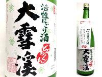 【冬季限定活性にごり酒】大雪渓どぶろっくん1.8L【クール発送】【横倒禁止】