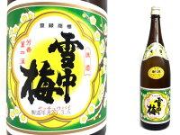 【新潟】雪中梅普通酒1.8