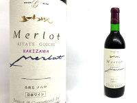 五一ワインエステートゴイチ柿沢メルロー2017