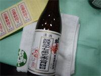【2018年2月4日発売予約受付中】白馬錦立春朝搾り720ml