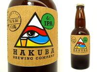 HAKUBABREWINGCOMPANYIPA白馬ブリューイングカンパニークラフトビールインディアペールエール330ml